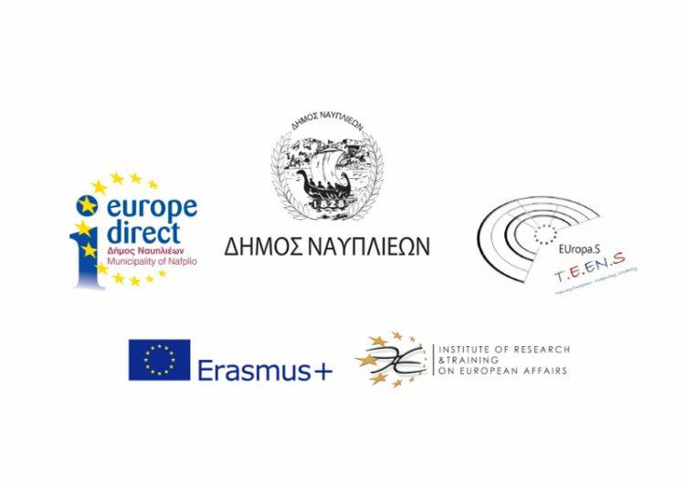 Προσομοίωση του Ευρωπαϊκού Κοινοβουλίου για μαθητές στο Ναύπλιο