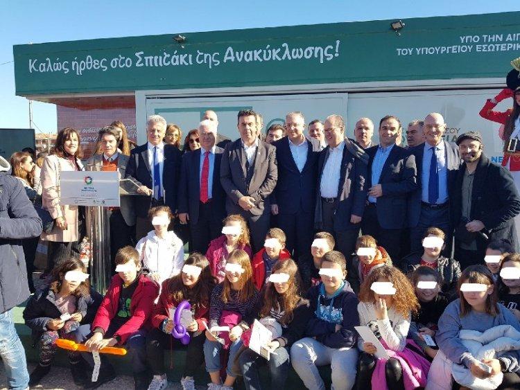 Το Ναύπλιο πρωτοπορεί στην Ανταποδοτική Ανακύκλωση