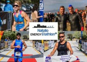 Το Nafplio Energy Triathlon επιστρέφει στις 22 Σεπτεμβρίου πιο δυναμικό από ποτέ. Δήλωσε συμμετοχή τώρα!