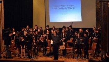 """Η Ορχήστρα """"NOSTOS"""" έρχεται στο Ναύπλιο"""
