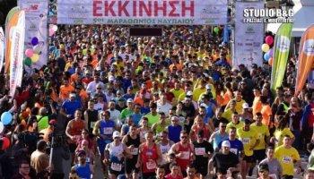 Επιβλητική η παρουσία Αθλητών και κόσμου στον Μαραθώνιο Ναυπλίου 2018