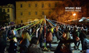 Χοροί και Γαϊτανάκια στο Δήμο Ναυπλιέων