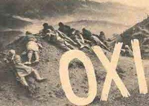 Το Πρόγραμμα Εορτασμού της Εθνικής Επετείου της 28ης Οκτωβρίου 1940 στο Δήμο Ναυπλιέων