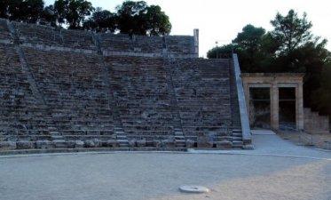 Εκπαιδεύοντας το κοινό στο Αρχαίο  - Δράμα Δράσεις στην Αργολίδα  (2018)