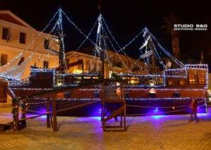 Χριστούγεννα στο Ναύπλιο - Παραμυθένιες στιγμές στο Ναύπλιο [ το πρόγραμμα ]