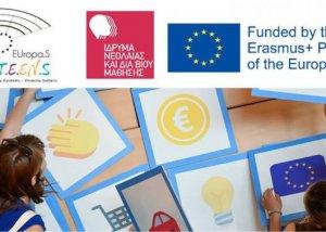 Με τη συνεργασία του Εurope Direct Δήμου Ναυπλιέων μαθητές του Ναυπλίου συμμετέχουν σήμερα σε debate υποψηφίων Ευρωβουλευτών