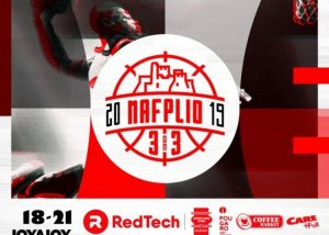 "Nafplio 3on3 ""Just Basketball"" 2019"
