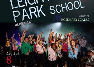 Μουσικά σχήματα του Leighton Park School, στην πλατεία Συντάγματος Ναυπλίου