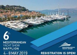 Στις 4 - 8 Μαΐου 2019 το 6ο Mediterranean Yacht Show