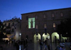 Νύχτα Μουσείων 2018 - Όλη η πόλη ένα μουσείο!