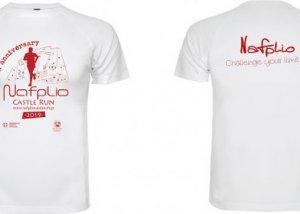 Στις 24 Νοεμβρίου «Nafplio Castle Run 2019» Έτοιμο το επετειακό t-shirt του 5ου Παλαμήδειου Άθλου! Μην χάσετε τις παράλληλες εκδηλώσεις της Διοργάνωσης!