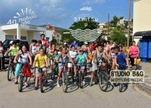 Ποδηλατάδα στα Πυργιώτικα Ναυπλίου