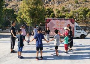 Ελληνικό Εκπαιδευτικό Θερινό Σχολείο Δράματος 2019