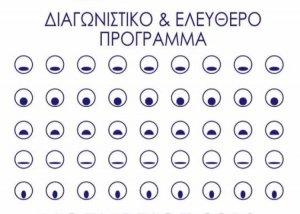 ΝΑΥΠΛΙΟ-ARTIVA 6ο ΔΙΕΘΝΕΣ ΧΟΡΩΔΙΑΚΟ ΦΕΣΤΙΒΑΛ