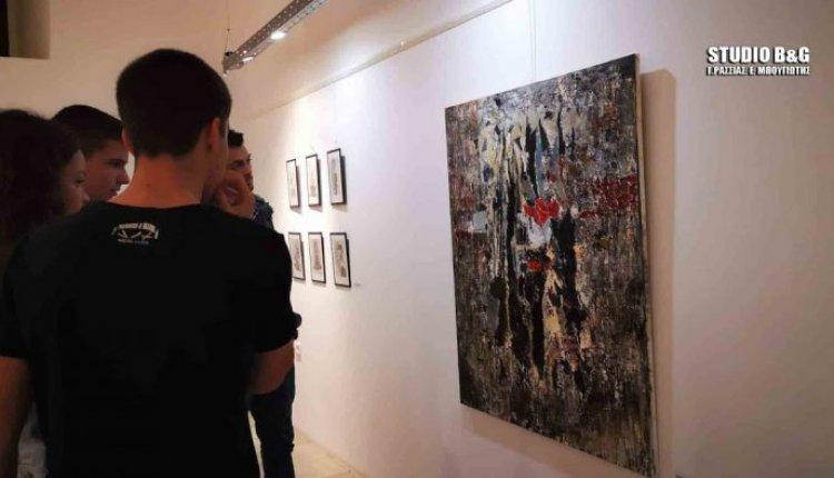 Συνεχίζεται η έκθεση στην Δημοτική Πινακοθήκη Ναυπλίου