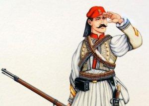 Έκθεση πινάκων για την ευζωνική στολή στο Ναύπλιο