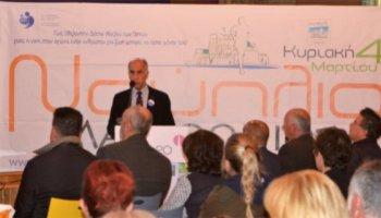 Το Ναυπλιο τρέχει για το όραμα ελπίδας