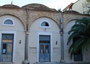 Γεγονός η δημοπράτηση των μελετών για την ανακαίνιση του Πολιτιστικού Χώρου «Βασίλειος Χαραμής» (ΤΡΙΑΝΟΝ) - Μπαίνει στη τελική ευθεία το μεγάλο έργο για τη πόλη του ΝΑΥΠΛΙΟΥ